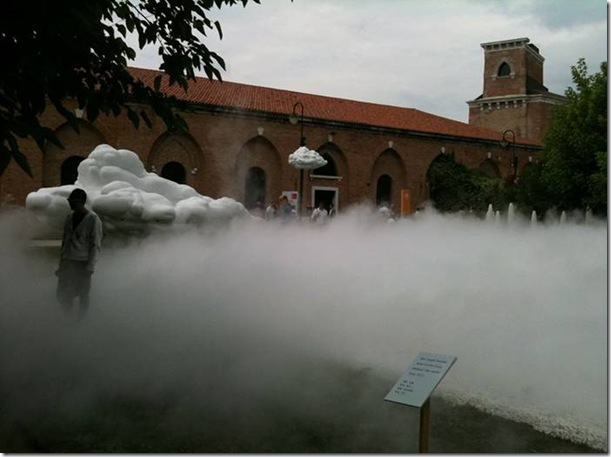 Yuan Gong _empty incense
