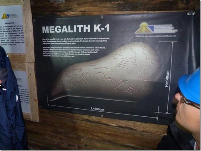 artefact Tunnels de Ravne- Visoko- Bosnie-Herzégovine4