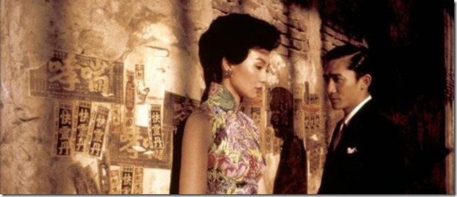Plan rapproché poitrine In the Mood for Love de Wong Kar-wai