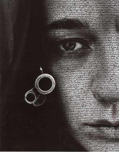 Shirin Neshat, serie Women of Allah