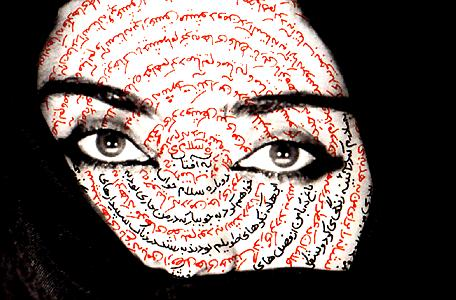shirin-neshat-women-of-allah