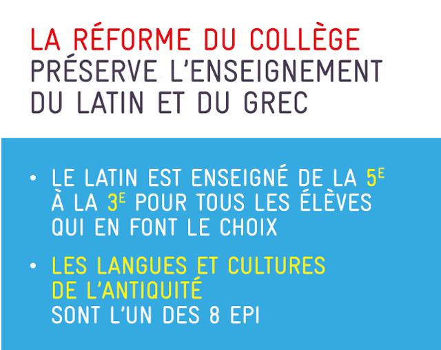 College2016-latin-et-grec_413554