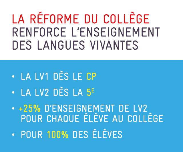 College2016-renforcer-LV_413403