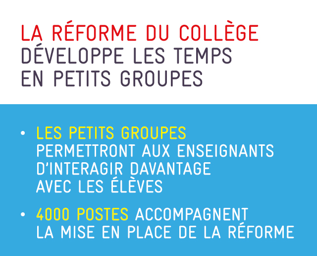 College2016-temps-en-petits-groupes_413390