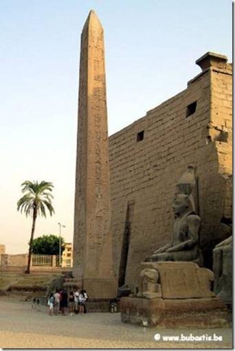 L'obélisque de Ramsès II